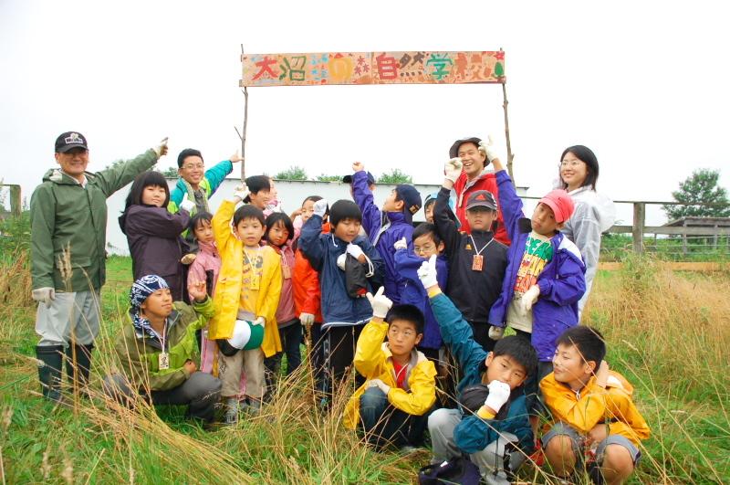 大沼ふるさとの森自然学校メイン写真