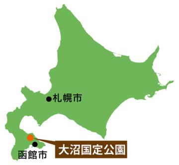 大沼国定公園の場所
